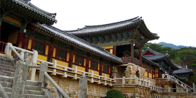 Cheap Flights to Korea